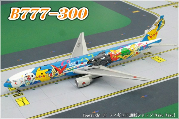 中古 全日空商事  B777-300 ANA ピースジェット JA754A[NH40064]