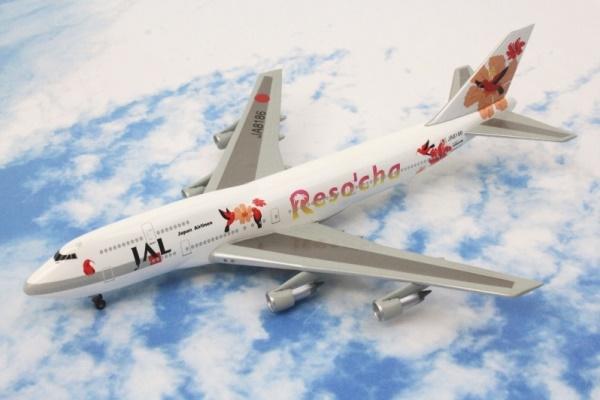 中古 ドラゴン  B747-300 JAL リゾッチャオレンジ JA8186