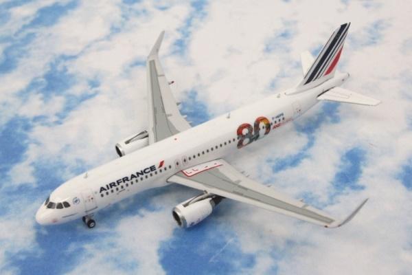 中古 フェニックス  A320-200 エールフランス 80周年記念 F-HEPG