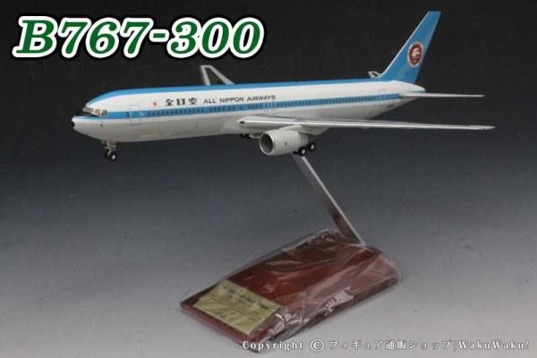 中古 全日空商事  B767-300 ANA モヒカンジェット JA602A [NH20015]