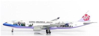 新品 エクスプレッソ・ウィングス  A330-300 チャイナエアライン MASALU! TAIWAN 0804CA