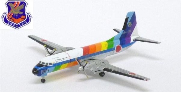 予約 ジェミニジェット YS-11 航空自衛隊 第402飛行隊 40周年記念塗装 02-1159[G2JSD483]
