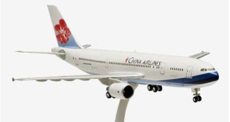 新品 ホーガン A300-600R チャイナエアライン 0519GR
