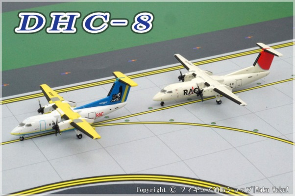 中古 JTA商事 DHC-8-100300 RAC琉球エアコミューター JA8935・JA8936[DHS58006]