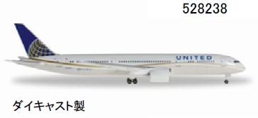 新品 ヘルパ  787-9 ユナイテッド航空 N38950[528238]