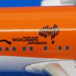 オーストラリア/WORLDEXPO JAPAN 2005 B767-300 VH-OGK