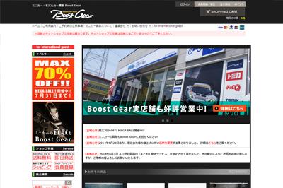 shop_info02