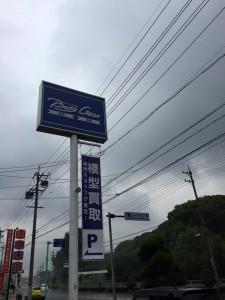 【20160713】梅雨は雨が降るもの!でも晴れてほしいのが本音!