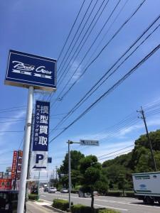 【20160720】連日の猛暑、だるさでスローモーション、毎日それの繰り返しローテーション!