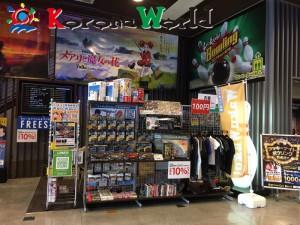 【20170623】6月24日(土)愛知県小牧市コロナワールド映画館側で物販イベント!